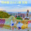 https://paris2.global-coding.com/barcelona/bbs_s/ipd06jgtbnfhccst20stedppv8.jpg