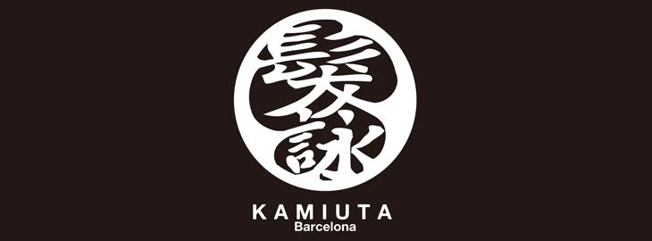 https://paris2.global-coding.com/barcelona/company_banner/qs03ub8bqiia1oe8if9novpaft.jpg
