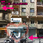https://paris2.global-coding.com/barcelona/company_m/f5njvo3qt4ljian4b8c1o3fdvi.jpg,QuiroGena Masajes Terapéuticos バルセロナ