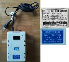 No10. 変圧器(入力電圧AC110~240V) , AC入力にはCプラグ変換が必要です。