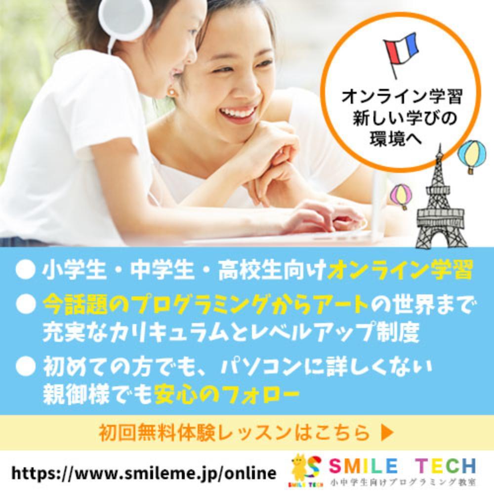 https://paris2.global-coding.com/frankfurt/company_event/rq8t4d62rcvudrl9b0fqis100b.jpg