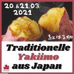 https://paris2.global-coding.com/frankfurt/company_m/3r7gin98rmf40ng160uh18lpje.jpg,TOKYO YATAI GbR フランクフルト