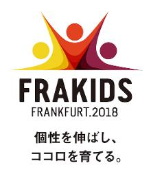 https://paris2.global-coding.com/frankfurt/company_m/j65fajddnv3su8i47aeupemqes.jpg