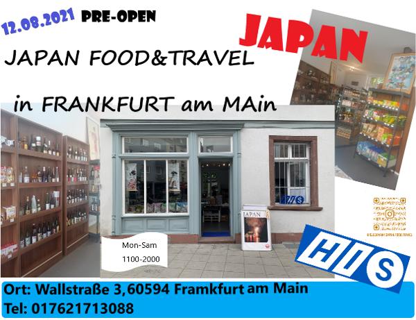 https://paris2.global-coding.com/frankfurt/company_news/rmaqpkt47aa097g31cbg2es0rc.jpg, HIS JAPAN PREMIUM FOOD & TRAVEL in Frankfurt am Main