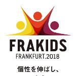 https://paris2.global-coding.com/frankfurt/company_s/j65fajddnv3su8i47aeupemqes.jpg
