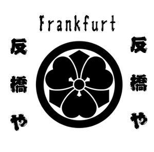 https://paris2.global-coding.com/frankfurt/user/oulenngkhscj3shqmoa1h56drj.jpg