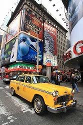https://paris2.global-coding.com/ny/company_m/20120920_1109341_2.jpg,キロスタジオ・インターナショナル ニューヨーク