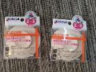 新品リッチェル!プレゼントにもできる日本の便利グッズです。定価¥660/個を2個セットで€7 。離乳食に助かります!