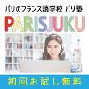 https://paris2.global-coding.com/paris/bbs_s/197ko4ubajbrh0tcptg265tv3f.jpg