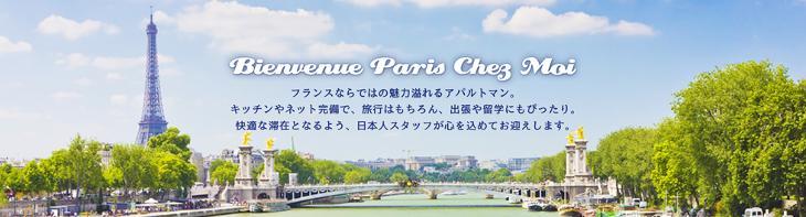 https://paris2.global-coding.com/paris/company_banner/63ra0hgj1kpgpb0u4slsrqahja.jpg
