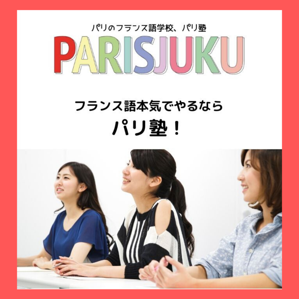 https://paris2.global-coding.com/paris/company_event/43ks2v7odrrqi7lcev55fqvf2k.jpg