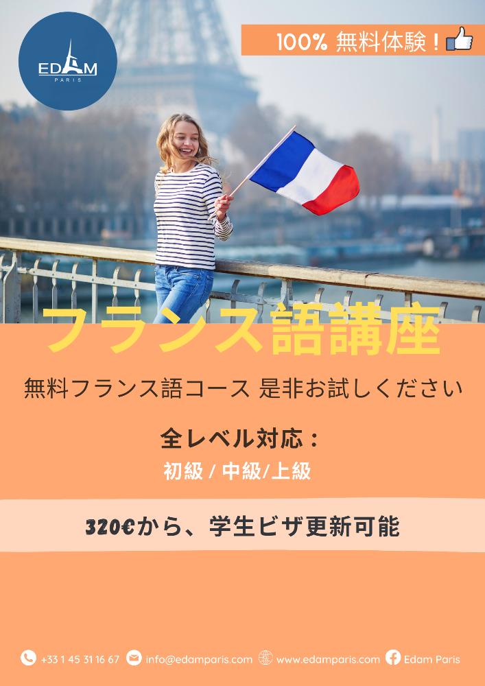 https://paris2.global-coding.com/paris/company_event/4ch84coise8es59ngit16fmive.jpg