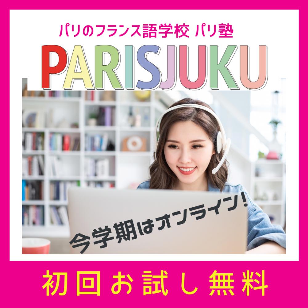https://paris2.global-coding.com/paris/company_event/mg7bn23vjkss5p1kjggdosbq4t.jpg
