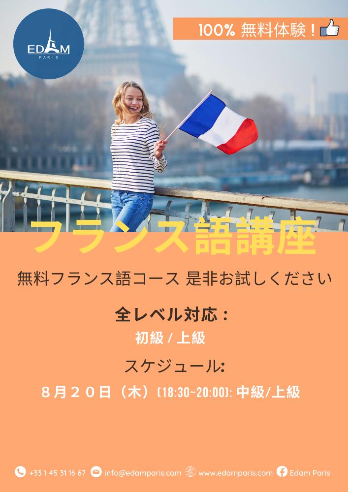 https://paris2.global-coding.com/paris/company_event/msv56e9nu4qn5esucmcn6v1g0k.jpg
