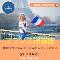 https://paris2.global-coding.com/paris/company_event_s/4ch84coise8es59ngit16fmive.jpg