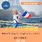 https://paris2.global-coding.com/paris/company_event_s/msv56e9nu4qn5esucmcn6v1g0k.jpg