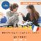 https://paris2.global-coding.com/paris/company_event_s/v78chfrb9vd0cia148ppv6ctec.jpg