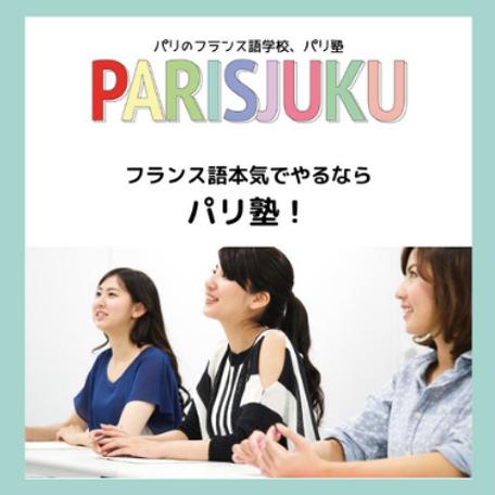 https://paris2.global-coding.com/paris/company_job/8q3005ueus942m0v83j5q159ac.jpg