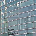 https://paris2.global-coding.com/paris/company_m/cjhlk91gv37ssguqi6514rcnmt.jpg, パリ日本文化会館, パリ