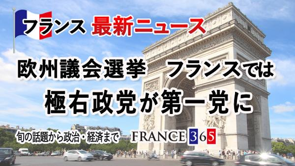 https://paris2.global-coding.com/paris/company_news/29mc96pu4qonriv7250go1opq6.jpg