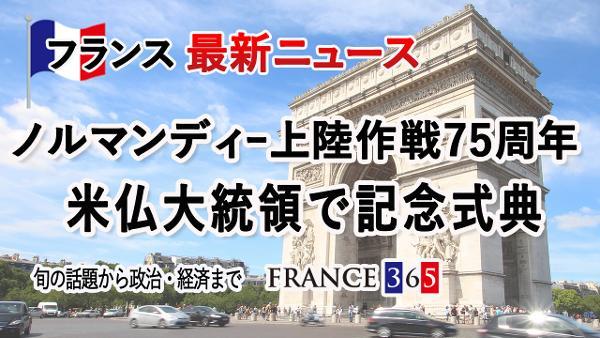 https://paris2.global-coding.com/paris/company_news/6ht3npj906tldci4chvng960e.jpg