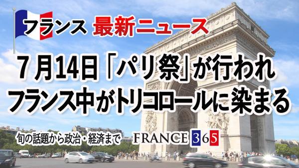 https://paris2.global-coding.com/paris/company_news/7utanvolotso2ofhvrr11hen20.jpg