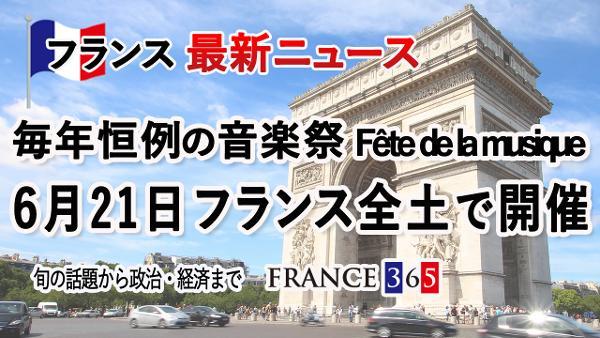 https://paris2.global-coding.com/paris/company_news/cq113n38h6ct3nkk1e5k0dt05s.jpg