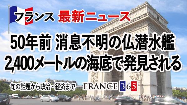 https://paris2.global-coding.com/paris/company_news/hraaqisi3nchtm1i9hbro6uc8j.jpg