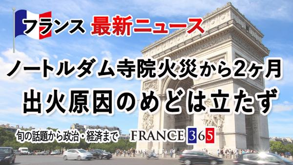 https://paris2.global-coding.com/paris/company_news/m39uq018jod1vv9rmtt6jpnmbc.jpg