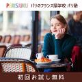 https://paris2.global-coding.com/paris/company_news_s/l6hufrtb1gkq7jl24h2c1ajbil.jpg