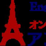 https://paris2.global-coding.com/paris/company_s/r4u8gr5a3j5h1ausshp0sbvpc1.jpg